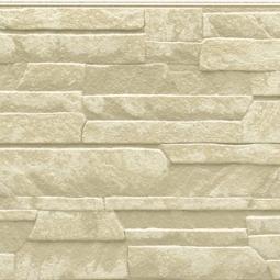 Фасадные панели под камень CL 3792C